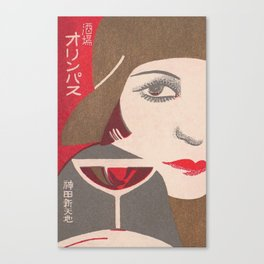 Flapper and Wine Canvas Print
