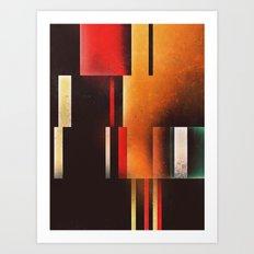 prymyry vyrt Art Print