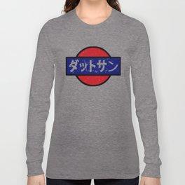Datsun - retro, Japanese Long Sleeve T-shirt