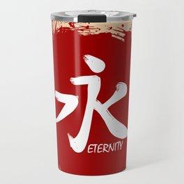 Japanese kanji - Eternity Travel Mug
