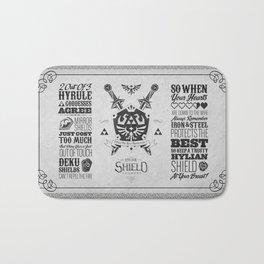 Legend of Zelda Hylian Shield Foundry logo Iconic Geek Line Artly Bath Mat