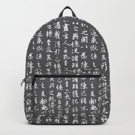 Ancient Chinese Manuscript // Charcoal Backpack