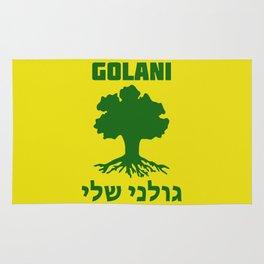 Israel Defense Forces - Golani Warrior Rug