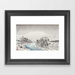 Mountain in Snow Framed Art Print