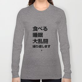 Eat Sleep Smash Repeat JP Long Sleeve T-shirt