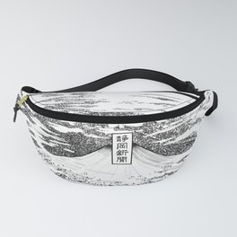 Space upon us Fanny Pack