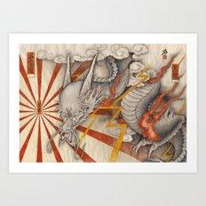 雲龍図 黒龍 天道-cloud dragon- Art Print