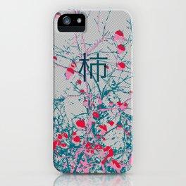 Kaki Tree (Lost Time) iPhone Case