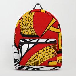 Volkspolizei Emblem  Backpack