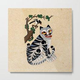 Minhwa: Tiger and Magpie B Type Metal Print