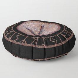 Gebo - Elder Futhark rune Floor Pillow