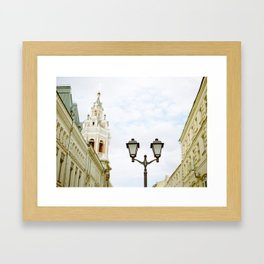 Moscow Moments Framed Art Print