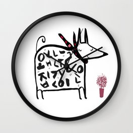 korean dog Wall Clock