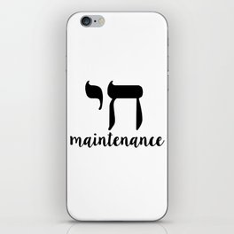 Chai Maintenance Nice Jewish Hanukkah Gifts iPhone Skin