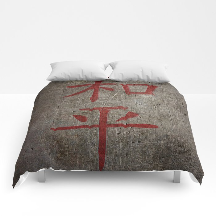 Red Peace Chinese character on grey stone and metal background Comforters