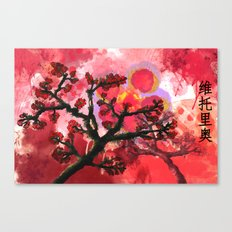 Trees in Chinese Art Canvas Print