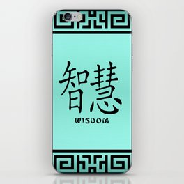"Symbol ""Wisdom"" in Green Chinese Calligraphy iPhone Skin"