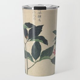 Japanese Botanical Ink and Brush Painting, Hand Drawing Flowers and Calligraphy Travel Mug