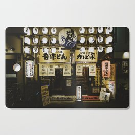 Osaka Lights Cutting Board