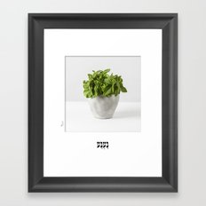 Mint herb planter poster for the kitchen with hebrew name Framed Art Print