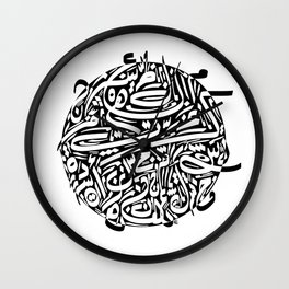 Arabic Calligraphy 3 Wall Clock