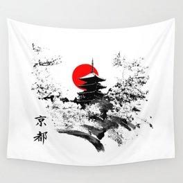 Kyoto - Japan Wall Tapestry