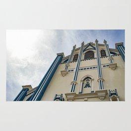 La Capilla Maria Auxiliadora Gothic Style Catholic Church, Granada, Nicaragua Rug