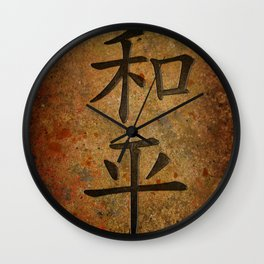 Calligraphy -  Chinese Peace Character on Granite Wall Clock