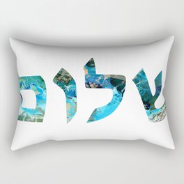 Shalom 24 - Jewish Hebrew Art - Sharon Cummings Rectangular Pillow