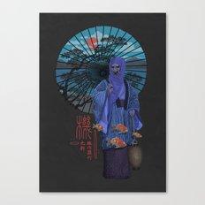 Wagasa Canvas Print