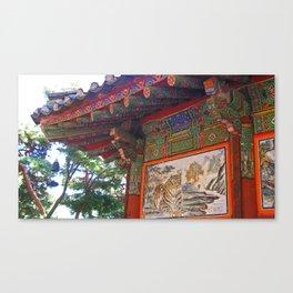 Seoul, Korea Canvas Print