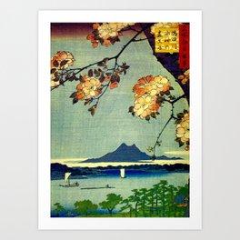 Hiroshige, Springtime In Japan, Thinking Of You Art Print