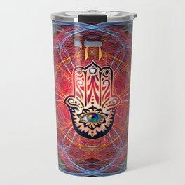Hamsa - CHAI - Sacred Geometry Travel Mug