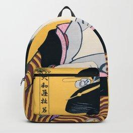12,000pixel-500dpi - Toshusai Sharaku - 4rd, Iwaihanshiro, Country Girl - Digital Remastered Edition Backpack