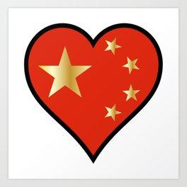 Love China Art Print