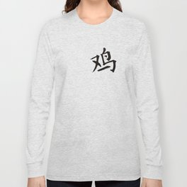 Chinese zodiac sign Rooster black Long Sleeve T-shirt