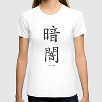 kris tate T-shirts featuring kurayami tate by ouio