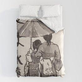 Kasa (Umbrella) Comforters