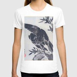 12,000pixel-500dpi - Kawanabe Kyosai - Crow On A Rock - Digital Remastered Edition T-shirt