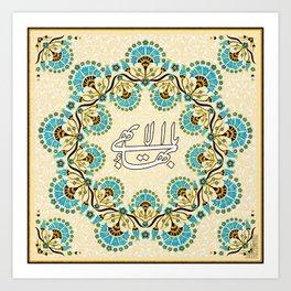 Baha'i symbol - Greatest Name Art Print