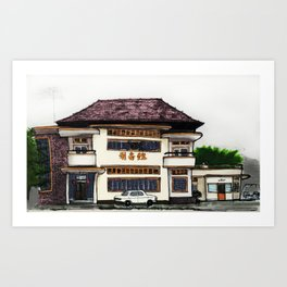 204 Telok Kurau Road Art Print