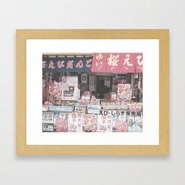 Food Store Framed Art Print