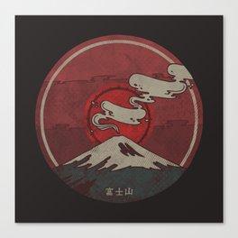 Fujisan Canvas Print