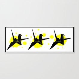 Fly or die 1.3 Canvas Print