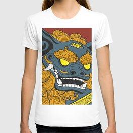 LeeOon T-shirt