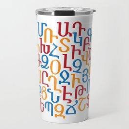 ARMENIAN ALPHABET MIXED - Red, Blue and Orange Travel Mug
