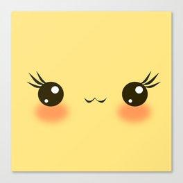 Kawaii Sunny Bright Canvas Print