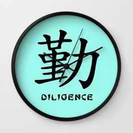 "Symbol ""Diligence"" in Green Chinese Calligraphy Wall Clock"