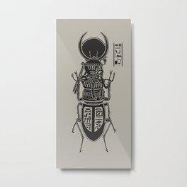Kafkian Amulet II Metal Print