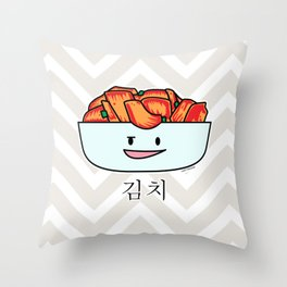 Happy Kimchi Kimchee Bowl Cabbage pickled spicy Korean Throw Pillow